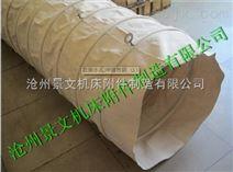 干燥机耐温除尘输送布袋厂家规模正规