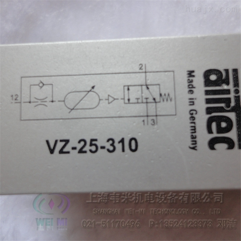 AIRTEC爱尔泰克气动阀VZ-25-310