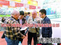 台湾高锋KRV5237机床防护罩