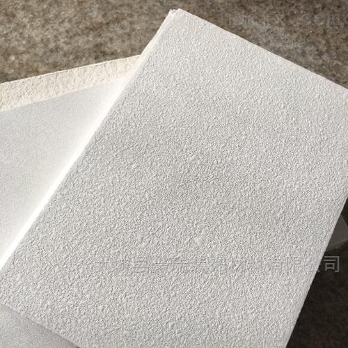豪瑞明架岩棉玻纤吸音天花板