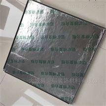 铝矿岩棉玻纤板造型