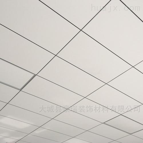 南京豪瑞岩棉天花板环保抑菌性强