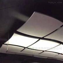 豪瑞岩棉玻纤板垂片彰显秀外慧中的品质