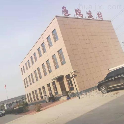 上海豪瑞岩棉玻纤硅钙板复合吸音效果