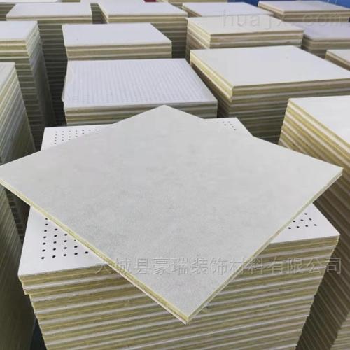 广西岩棉玻纤天花穿孔板板耐高温