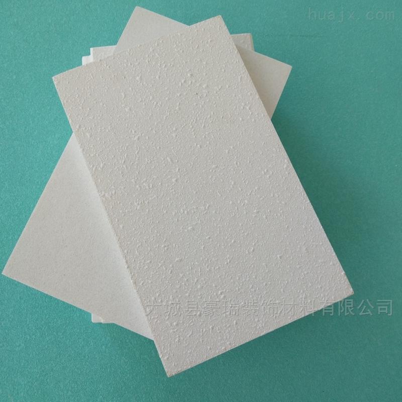 岩棉玻纤吸音板造型尺寸可定做