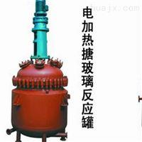 50-5000L电加热搪玻璃反应釜