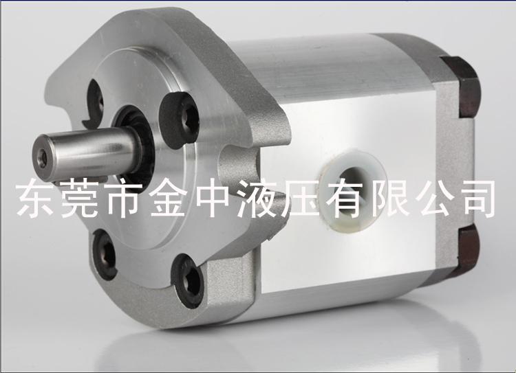 高压外啮合齿轮泵为什么效率很高