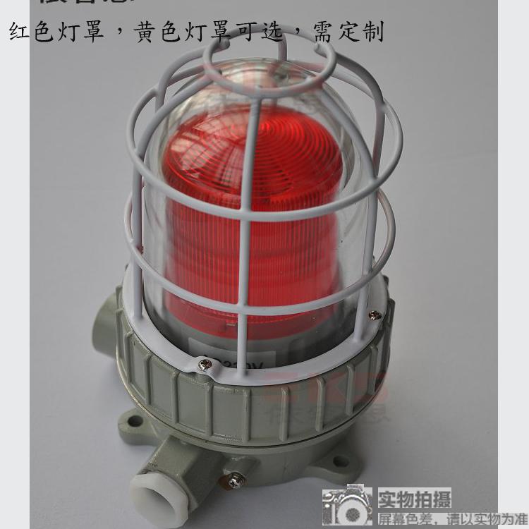 防爆火灾声光报警器(简称报警器)为非编码型报警器,适用于安装在