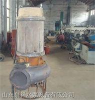 耐磨合金潜水排沙泵