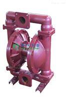 不锈钢隔膜泵:QBY-25衬氟气动隔膜泵,铝合金,工程塑料