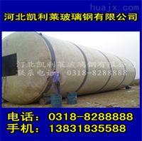 专业生产玻璃钢储罐规格,贮罐价格
