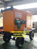 上海赞马 200立方米康明斯移动式柴油机水泵,柴油凸轮转子泵