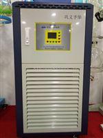 高低温循环装置首选巩义予华仪器升温降温速率快