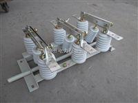 *AAA*GN19-10(GN19-10C)户内高压隔离开关
