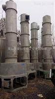 二手生产碳酸钙设备二手1000型闪蒸干燥机价格