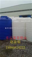 长寿赛普塑料水箱价格实惠