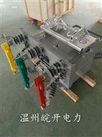 (批发销售)ZW20-12FG/630智能看门狗分界开关