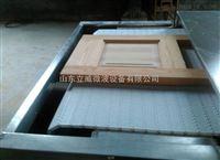 微波木材干燥机/木材烘干时变形怎么办 /济南厂家推荐介绍