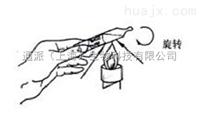 马克斯克鲁维酵母ATCC(斜面、冻干)