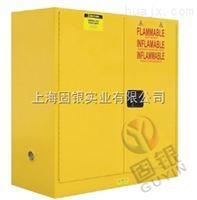 防火防爆油桶柜