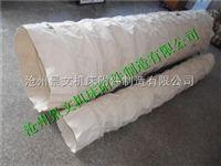 干燥机除尘伸缩帆布袋质量好报价低