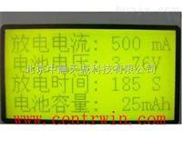 电池容量测试仪/手机电池容量测试仪/镍氢电池容量测试仪/镍镉电池容量测试仪