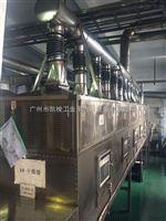 钨钼产品烘干机