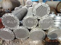 二手100平方列管式冷凝器价格