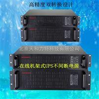 山特在线机架式UPS电源C10KRS 山特电源10KVA/8KW不间断电源