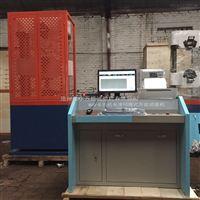 100吨微机控制电液伺服式万能试验机  微机控制电液伺服万能材料试验机