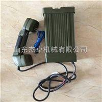 杰卓HDX-1A便携式电子电话机 便携式电话机厂家