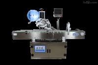 港中现GZX-1000全自动平面贴标机