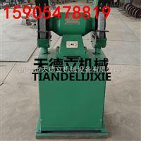 M3325电动除尘式砂轮机矿用环保吸尘式砂轮机工具