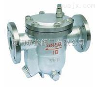铸钢自由浮球式蒸汽疏水阀