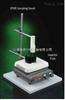 57357-USPME操作平台(含15ml瓶架)/15ml固相微萃取操作平台