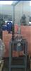 升降加氢反应釜,升降翻转实验室加氢釜